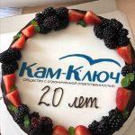 КАМ-КЛЮЧ отмечает знаменательное событие - 20 лет!