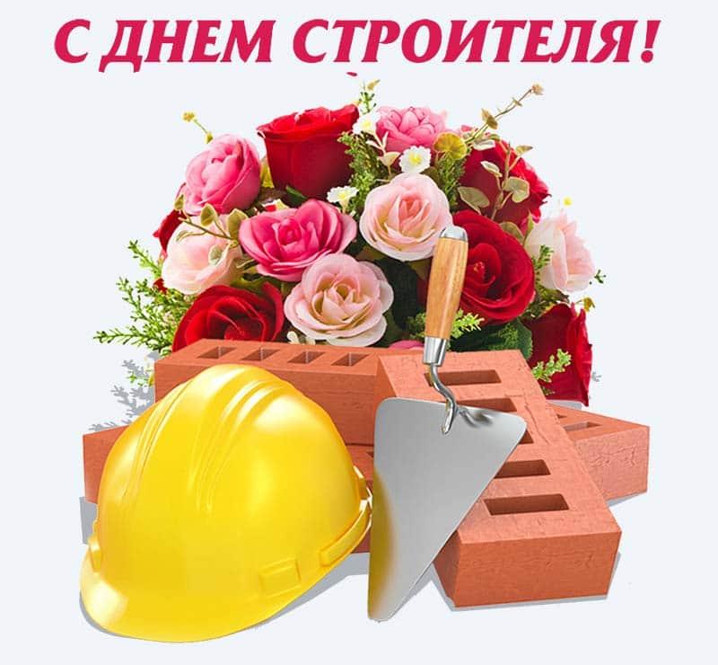 Изображение цветов кирпичей, мастерка и каски